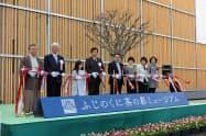 式典では川勝知事や熊倉館長らがテープカットをした