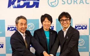 KDDIはIoT通信のソラコムを買収