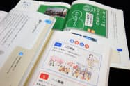 選挙に関する記述が盛り込まれた道徳の教科書