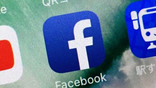技術と社会 溝は埋まるか