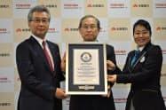 中部電力と東芝は、西名古屋発電所の発電設備が世界最高の発電効率を記録し、ギネス世界記録の認定を受けた(3月27日、名古屋市内)