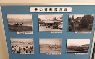 かつての浦和の姿を収めた写真。「南浦和駅開設記念競馬」の開催を伝える看板も写っている(中央上)