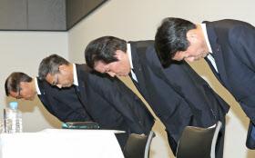 記者会見で謝罪する三菱マテリアルの竹内章社長(右から2人目)ら