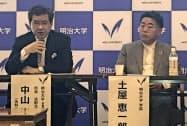 記者会見する自動運転社会総合研究所の中山所長(左)ら(28日、東京都内)