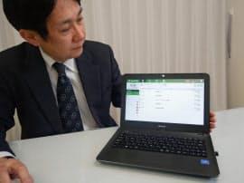 グループの社員の業務内容や期限を見える化できるソフトを開発