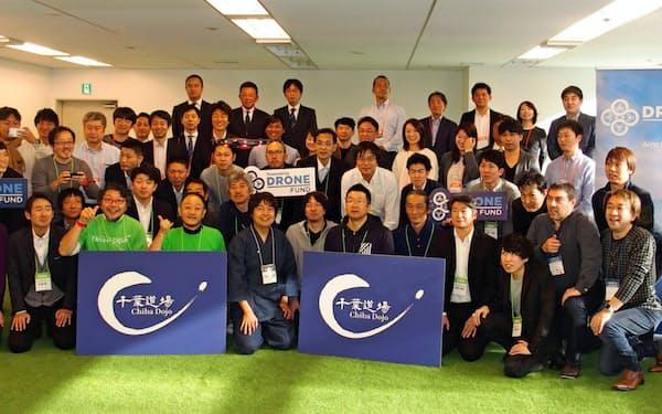 千葉功太郎氏は1月、ドローンファンドで出資する起業家を集めた「千葉道場」を開いた(東京・中央)