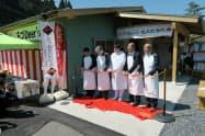 鳥取県智頭町に完成したジビエ処理施設「ちづDeer's」