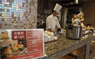 食事が強みの「ザ パーク フロントホテル」では昼間のビュッフェを充実