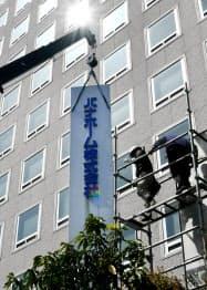 社名変更のため取り外されるパナホームの看板(31日午前、大阪府豊中市)