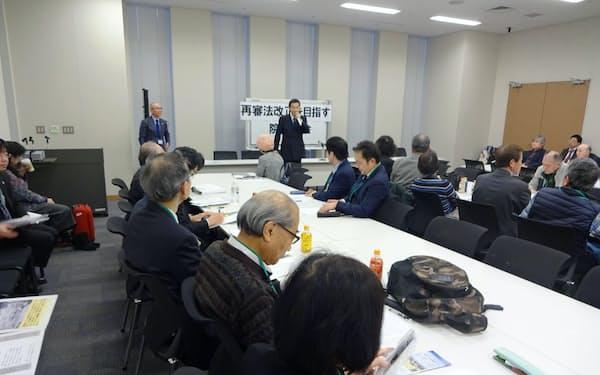 再審法制の改正を目指す弁護士らの集会(2月26日、衆院第2議員会館)