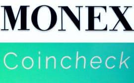 マネックスGはコインチェック買収で仮想通貨事業に本格参入する