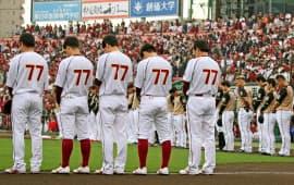 星野仙一元監督の背番号「77」をつけて、試合前に黙とうする楽天ナイン(3日、仙台市の楽天生命パーク宮城)=共同
