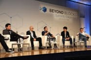 サミットでICOについて議論するアジアの起業家ら(4日、東京都目黒区)