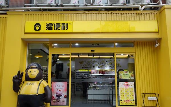 中国のスタートアップ企業が経営する無人コンビニ「猩便利」(中国・上海)