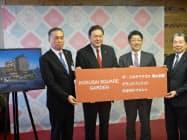 4日、ホテル名を「ザ・シロヤマテラス津山別邸」と発表したホテルニューアワジの木下学社長(右から2人目)=岡山県津山市