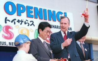 ブッシュ米大統領(当時)は奈良県橿原市でトイザらス開店式典に出席した(1992年)