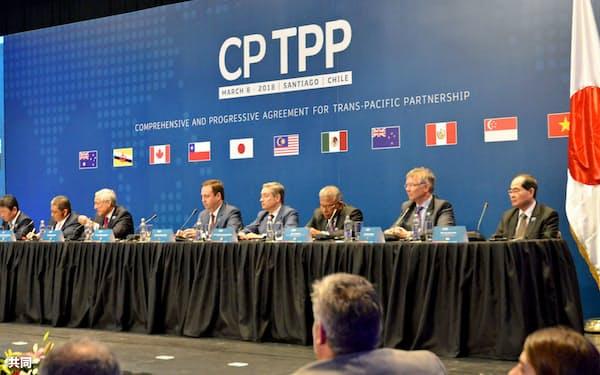 TPP11は日本が主導して署名にこぎつけた。(3月の署名式後の共同記者会見)=共同