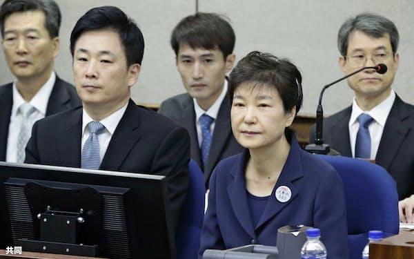 昨年5月に公判開始を待つ朴槿恵被告=共同