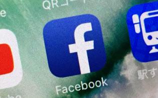 フェイスブックの利用規約には思わぬ「落とし穴」がある