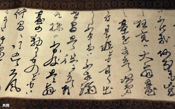 桂小五郎が坂本龍馬に宛てた手紙の原本。「狂言」「大舞台」などの記述がある(12日、高知市の高知県立坂本龍馬記念館)=共同