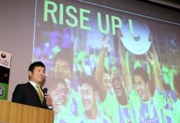 サッカーJ1湘南の経営権取得を発表するRIZAPグループの瀬戸健社長(6日午後、東京都新宿区)