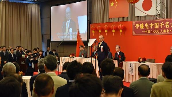 伊藤忠 中国語話者が総合職の3割、1000人に到達