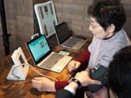 北海道エア・ウォーターが開業した地域交流拠点は高齢者の健康管理に一役(13日、札幌市手稲区)