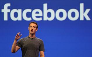 急成長してきたフェイスブックは04年の創業以来、初めて苦境に直面する