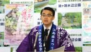 記者会見する愛知県の大村秀章知事(16日、名古屋市中区)
