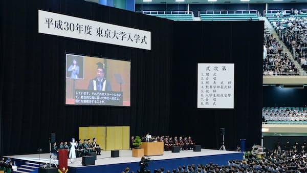 世界を動かす「主役」に 大学トップ、入学式メッセージ