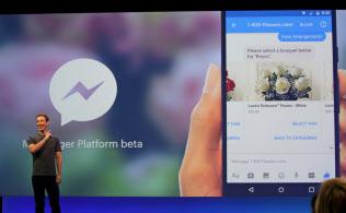 フェイスブックは広告収入を生かして新事業を生み出してきた