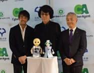 サイバーエージェントと大阪大学は、ヒト型ロボットを活用したホテルでの接客実験の成果を発表した(18日、東京・渋谷)