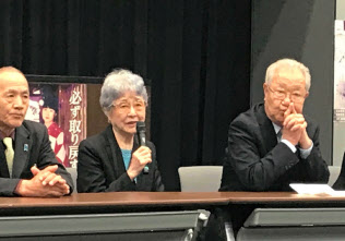「今回が家族を取り返す最後のチャンス」と訴える横田早紀江さん(3月30日、東京・千代田)