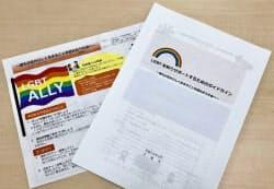 千葉市は職員の窓口対応法などをガイドラインにまとめた