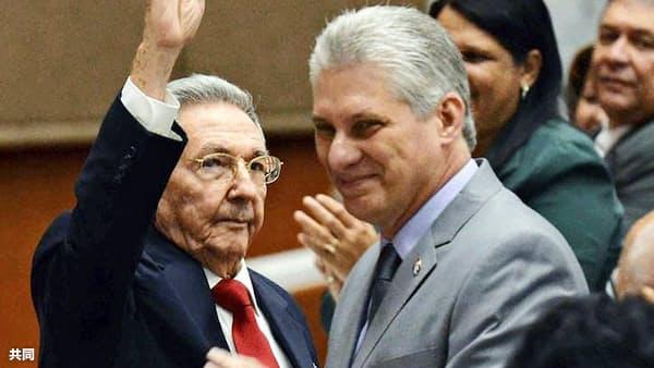 キューバ、ディアスカネル氏が新議長に就任、カストロ氏引退