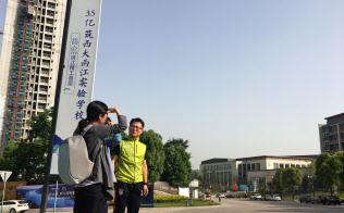 左側の建設中のマンションを購入すれば、右側の学校に入学できる仕組み(重慶市内)