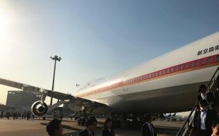 首相を乗せた政府専用機は羽田空港に到着(20日午後)