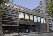 大阪での分譲マンション販売を強化する(大阪府豊中市の新拠点)