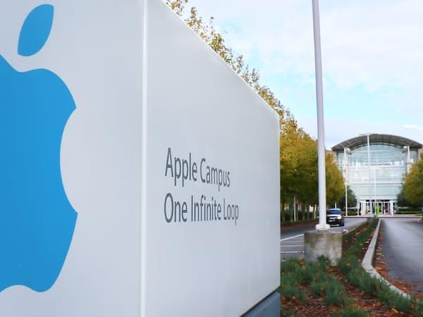 米アップルのシリコンバレーの拠点