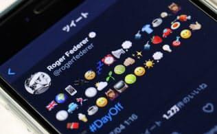 フェデラー選手のツイート画面。ファンとの交流にEmojiを活用する