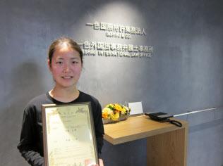 小学5年生で特許を取得した平林仁実さんは「今後も特許をたくさん取って、特許証を部屋の壁全面に貼りたい」と話す。