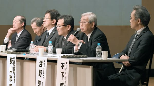尼崎脱線事故 遺族とJRがシンポ 「安全最優先の組織に」