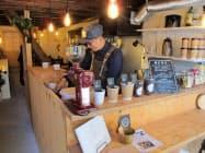 フタガミのDIY提案で空き家をカフェに再生した(高知市のカワクボコーヒー)