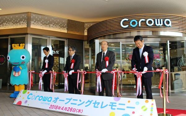 開業記念式典は西宮市のキャラクター「みやたん」(左)も参加した(兵庫県西宮市)