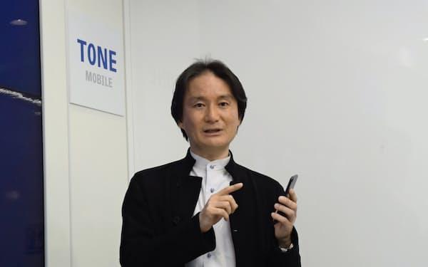 トーンモバイル(東京・渋谷)は26日、米アップルの「iPhone」の中古品をネットや店頭で発売すると発表した