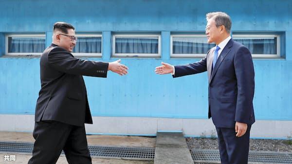 写真・映像で追う 南北首脳会談ドキュメント