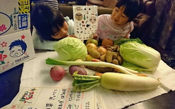 子ども向けにシールがついた岩手県北上市の返礼品の野菜