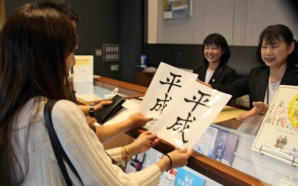 「平成」がプリントされたクリアファイルが人気を集めている(4月17日、東京・千代田の国立公文書館)