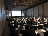 4月29日にメドレーが開いたオンライン診療のセミナーには約500人の医療関係者が出席した(東京・港)