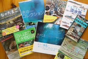 内山さんが出版した本の一部